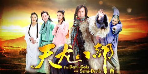 film semi mandarin crazy love galeri eden jual dvd korea mandarin etc