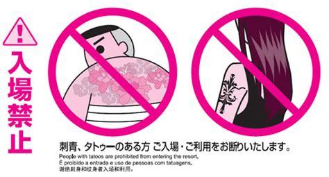 no tattoo in onsen 先住民族マオリ女性 顔の入れ墨理由に温泉の入浴を拒否される ガールズちゃんねる girls channel