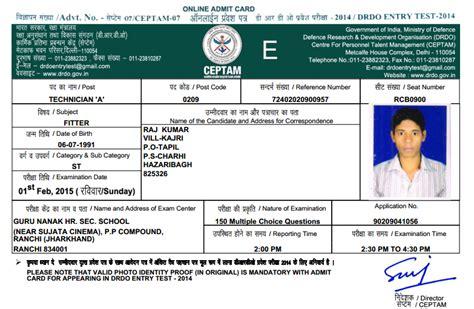 Kuk Mba Entrance Admit Card by Drdo Recruitment 2017 05 Scientist E Www Rac Gov In