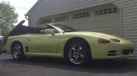mitsubishi 3000gt yellow 1995 mitsubishi 3000gt spyder vr4 martinique yellow