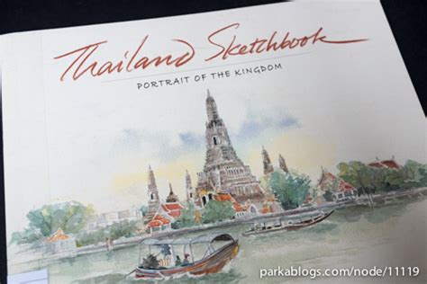 jim thompson the thai silk sketchbook books editions didier millet parka blogs