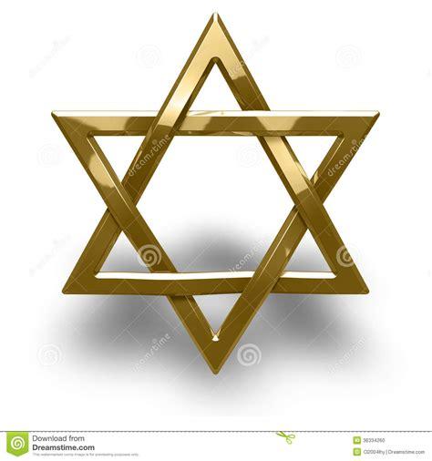 imagenes simbolos judaismo s 237 mbolo religioso del juda 237 smo estrella de david foto de