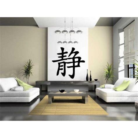 infrarotheizung decke oder wand sticker d un signe chinois repr 233 sentant le silence