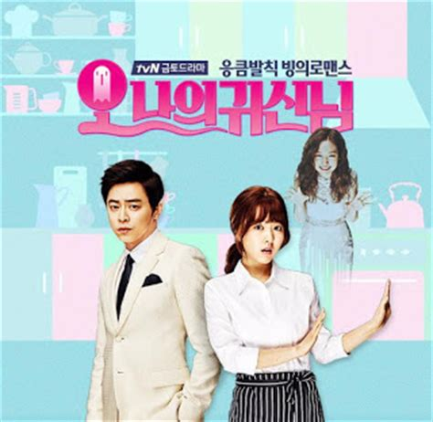 film korea oh my ghost sinopsis k drama oh my ghost 2015 kumpulan film korea