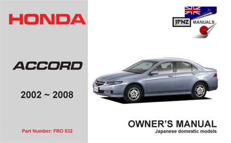 old car owners manuals 2006 honda accord navigation system service manual old car owners manuals 2008 honda odyssey on board diagnostic system 2001 02