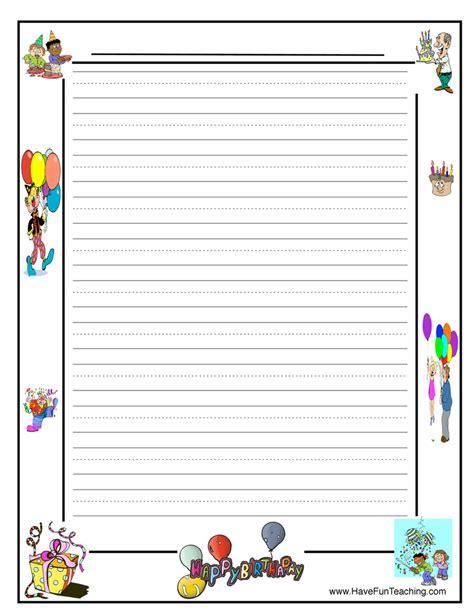 Birthday Themed Writing Paper | birthday writing paper have fun teaching