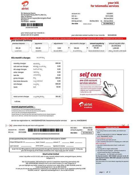 Airtel Credit Transfer Format Airtel Broadband Tranfer Airtel Broadband Review 581455 Complaints Board