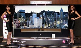 Image result for biggest oled tv. Size: 268 x 160. Source: www.product-reviews.net