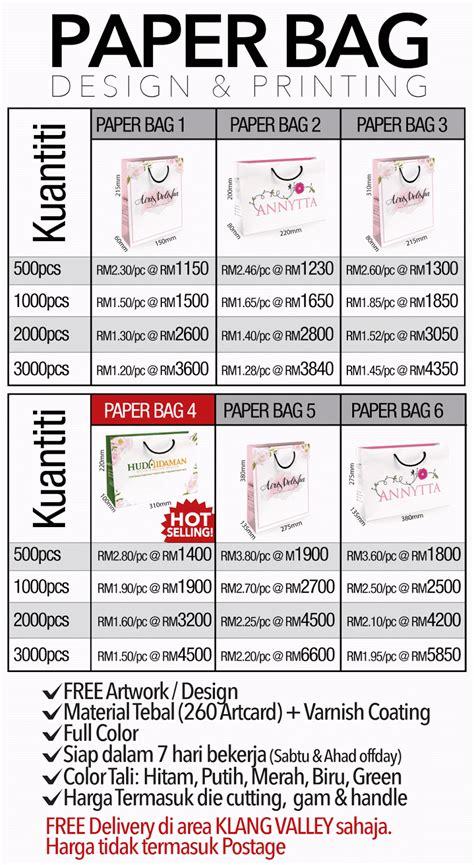 Harga Paper Bag Custom design printing paper bag untuk butik event carigold