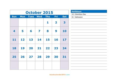 free download october 2015 calendar with holidays pictures