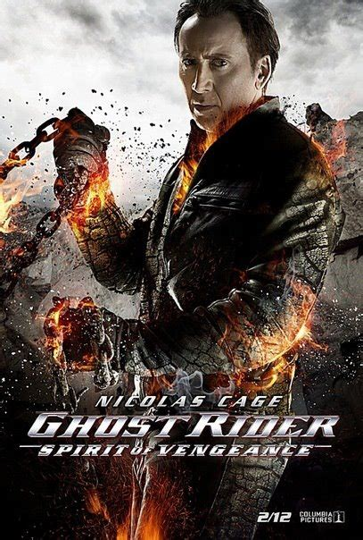 film ghost rider 3 online subtitrat in the mouth of dorkness poster ghost rider 2