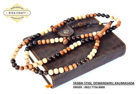 Riza Craft Stigi Laut Tasbih Kayu tasbih kayu stigi dewandaru kalimasada 171 jual gelang