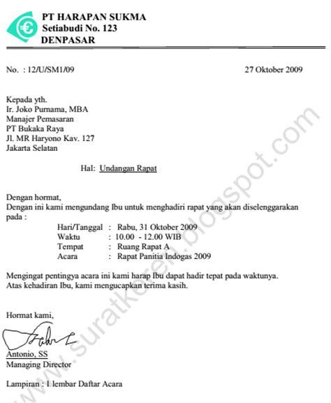 surat undangan rapat