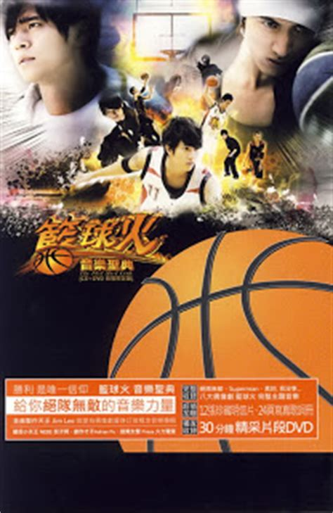 video film korea hot shot ost hot shot taiwan drama korean drama movies ost