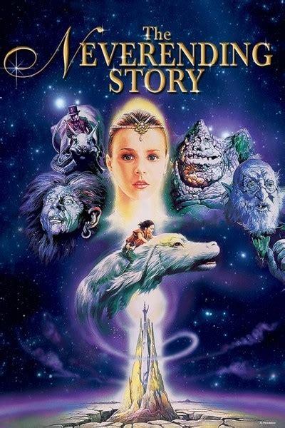 fantasy film narrative the neverending story movie review 1984 roger ebert