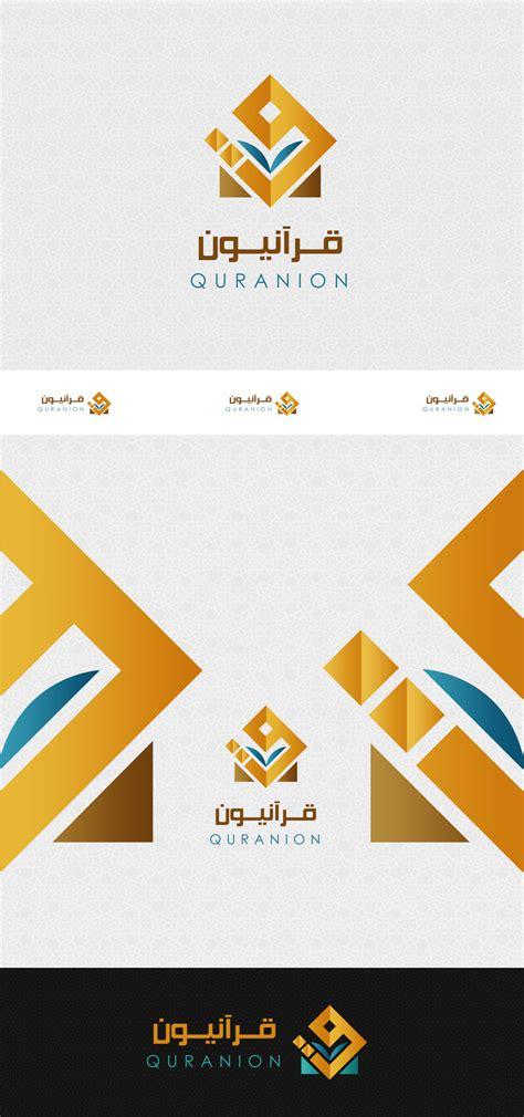 islamic logo design free software islamic logo vector joy studio design gallery best design