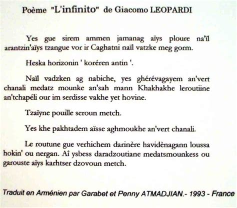 infinito testo giacomo leopardi hq pictures just look it