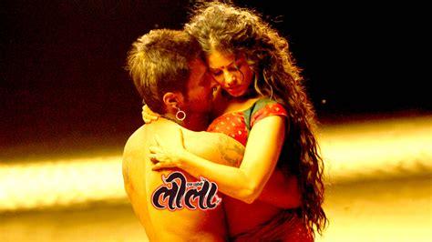 Biography Of Movie Ek Paheli Leela | ek paheli leela hq movie wallpapers ek paheli leela hd