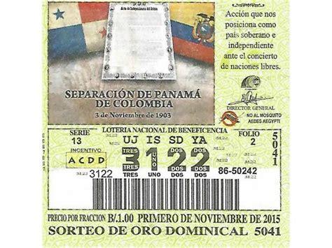 loteria loteria de dia 26 de noviembre del 2016 en santo domingoa nacional de hoy en santo domingo loter 237 a se equivoca y coloca la bandera de ecuador en vez