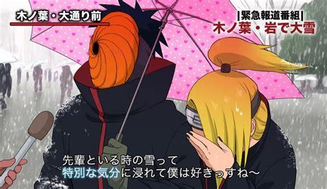 Japanese Umbrella Meme - quot hi what s your name quot quot tobi tobi is a good boy quot quot what