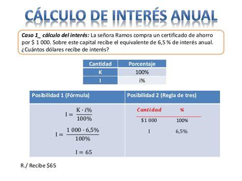 cuanto es el porcentaje de los intereses a las cesantias cual es el porcentaje intereses cesantias 2015 cuanto son