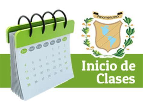 ciclo escolar incorporaci 243 n de las tic en el contexto educativo mexicano