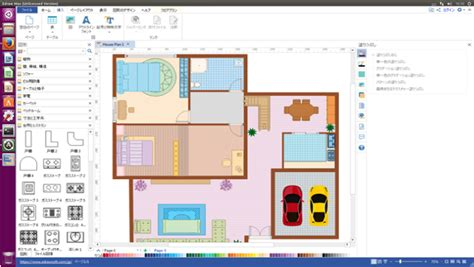 floor plan software linux linux floor plan linux対応可能な間取りソフト