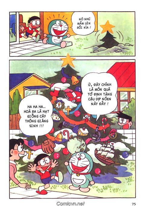 Technoplast Doraemon Tin Can 103 110 h蘯 t gi盻創g c 226 y th 244 ng noel doraemon m 224 u 苣盻皇 truy盻