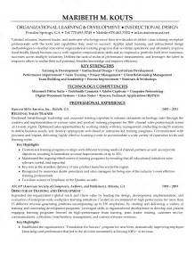 Course Developer Cover Letter