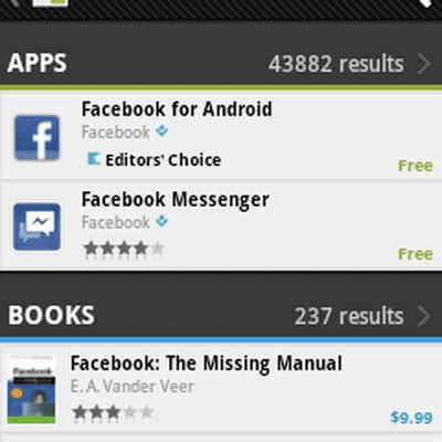 facebook messenger for android free download full version facebook messenger free voice calling and text messaging