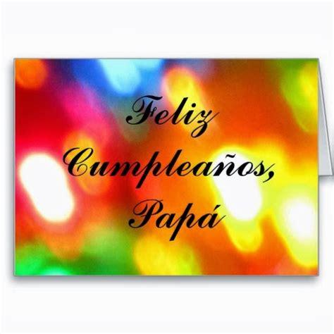 imagenes cumpleaños papa banco de imagenes y fotos gratis feliz cumplea 241 os papa