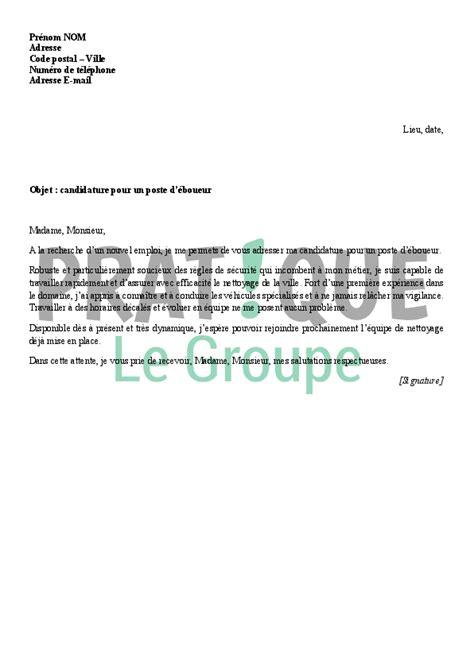 Lettre De Motivation De Eboueur Lettre De Motivation Pour Un Emploi D 233 Boueur Pratique Fr