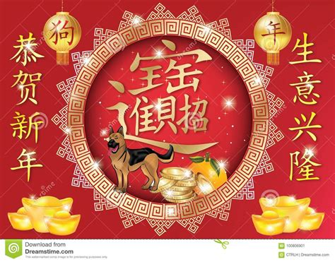 new year card printing singapore new year cards printing singapore 28 images cny