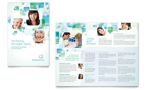Dentistry Dental Office Newsletter Template Design Dental Newsletter Template