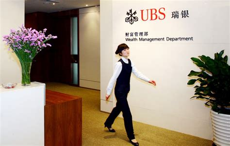 ubs investment bank ag ubs sets up 100m investment unit in shanghai business