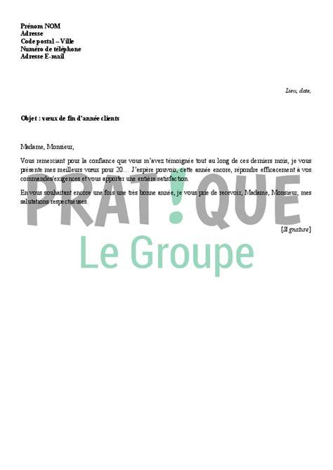 Modele Lettre Bonne ée 2013 lettre aux clients voeux pour 2013 pratique fr