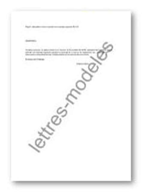 Modèle et exemple de lettres type : Attestation activité