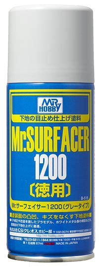 Mr Surfacer 1200 B515 Spray mr hobby b515 sơn l 243 t mr surfacer 1200 spray
