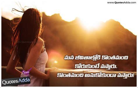 love themes telugu kannada love failure images search results calendar 2015
