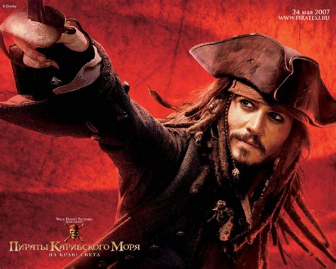 wallpaper hd jack sparrow captain jack sparrow images jack sparrow wallpaper hd