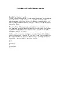 Exles Of Resignation Letters For Teachers by Resignation Letter Sle Hashdoc