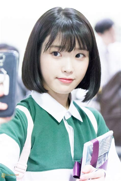 Iu Hairstyle by Iu Has Perfected The Hair Style Koreaboo