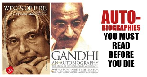 biography you must read 15 autobiographies you must read to ignite your life
