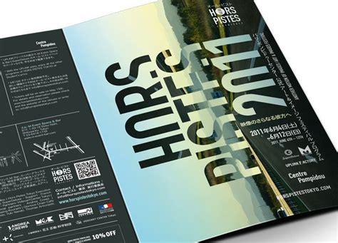 design brief brochure 13 best film festival brochures brief images on