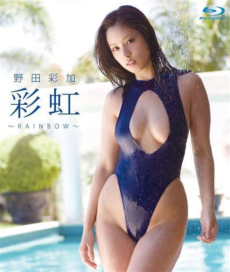 japanese swimsuit noda saika rainbow rainbow bd japan shop shiawase