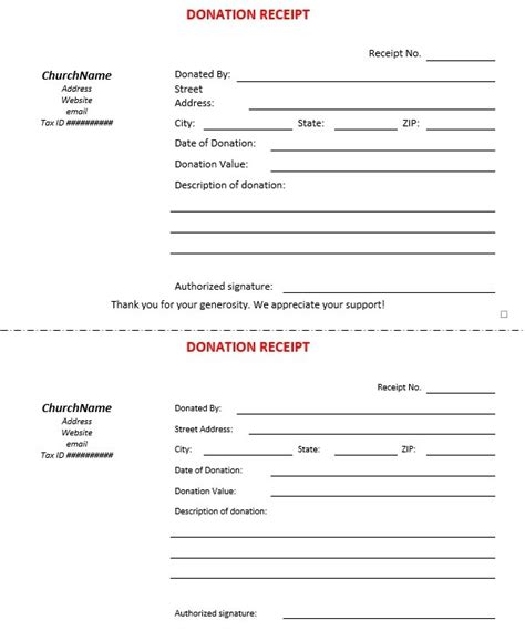 church donation receipt template 12 free sle donation contribution receipt templates