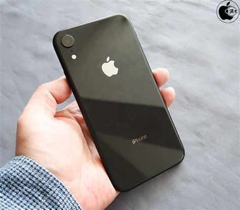 Iphone Xr 750 by Iphone Xrをチェック Iphone Macお宝鑑定団 羅針盤