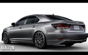 Lexus Website Website Leaks 2013 Lexus Ls 460 F Sport Ahead Of
