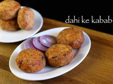kebab recipe dahi ke kabab recipe dahi kabab recipe dahi ke kebab
