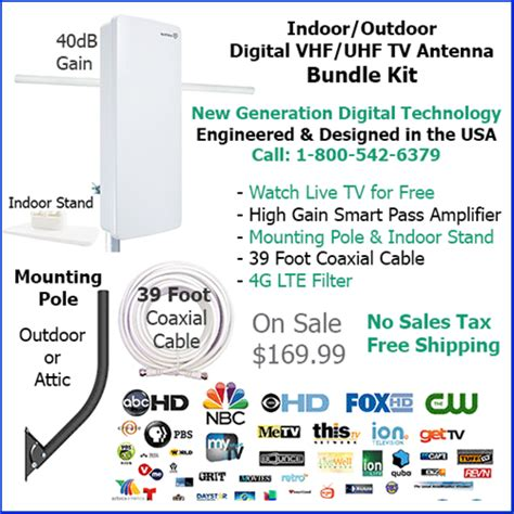 the antop at 400bv lified uhf vhf indoor outdoor tv antenna bundle kit with mounting pole